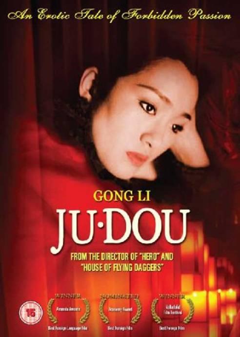 Ju Dou
