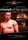 Triumf ducha