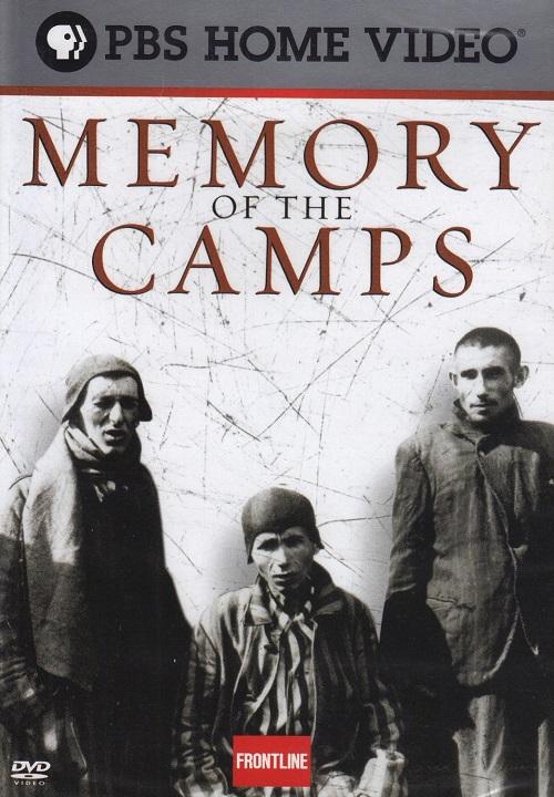Pamięć obozów