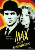 Max i ferajna