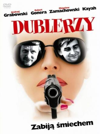 Dublerzy