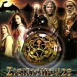 Ziemiomorze: Grobowce Atuanu