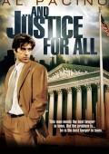 …I sprawiedliwość dla wszystkich