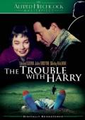 Kłopoty z Harrym