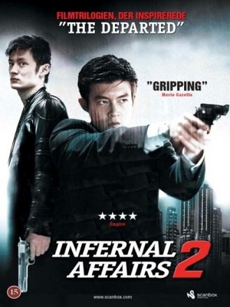 Infernal Affairs: Piekielna gra 2