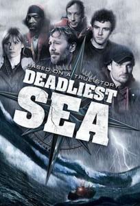 Zabójcze morze