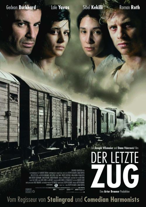 Ostatni pociąg
