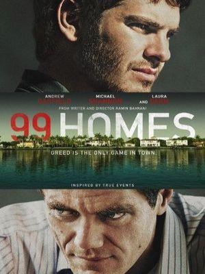 99 domów