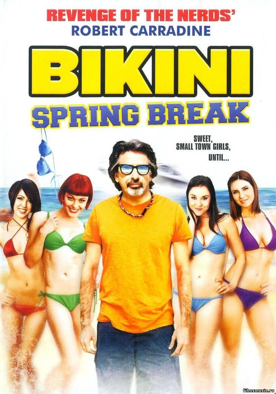 Pora zdjąć bikini