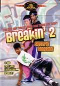 Breakdance 2: Electric Boogaloo