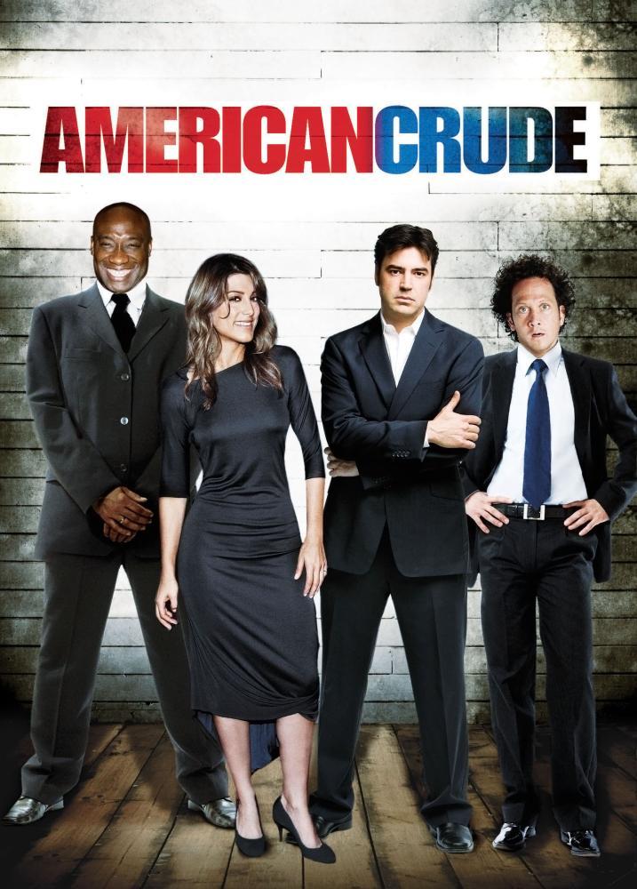 Amerykański wieczór