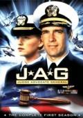 JAG – Wojskowe Biuro Śledcze