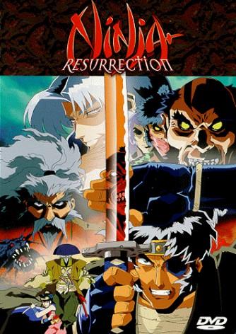 Ninja Resurrection: Krwawa zemsta Yubeia Yagyu