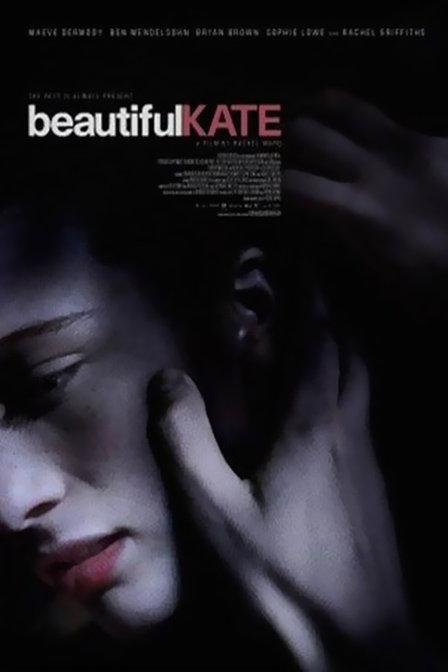 Piękna Kate