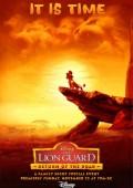 Lwia Straż: Powrót Legendy