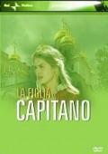 Córka kapitana