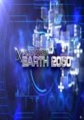 Ziemia 2050