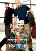 Idiota za granicą