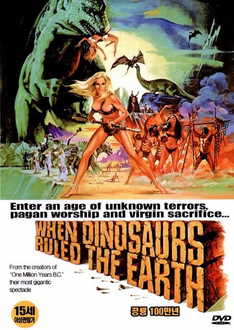 Gdy dinozaury władały światem