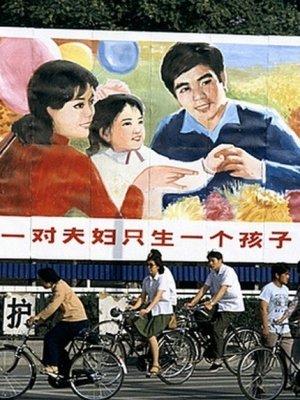 Macierzyństwo po chińsku