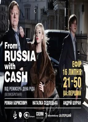 Rosyjskie miliony w Londynie