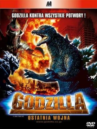 Godzilla: Ostatnia wojna