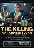 Zabójstwo chińskiego bukmachera