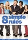 8 Prostych Zasad