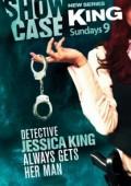 Detektyw King