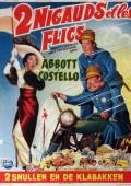 Abbott i Costello w wytwórni filmowej