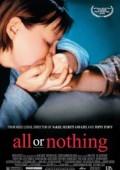Wszystko albo nic