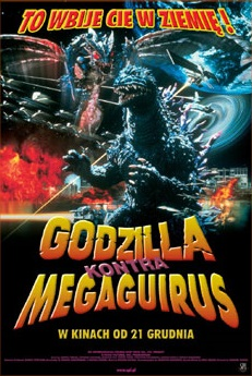 Godzilla kontra Megaguirus