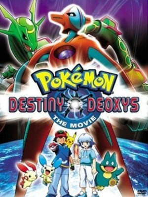 Pokémon: Cel – Deoxys