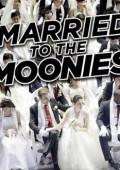 Ślub u Moona