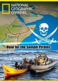 Polowanie na somalijskich piratów