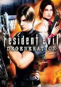 Resident Evil: Degeneracja