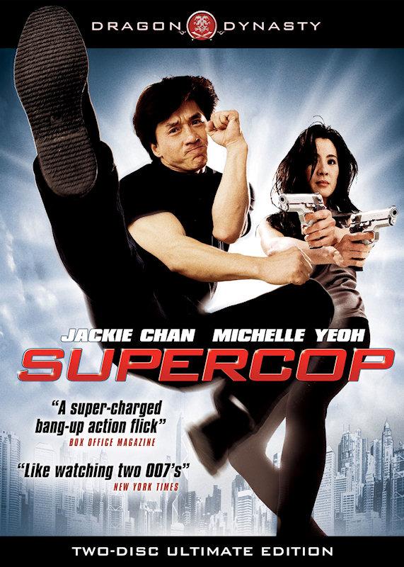 Policyjna opowieść 3: Superglina