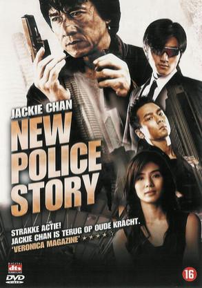Nowa policyjna opowieść