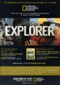 Explorer 2.0: Oczy szeroko otwarte