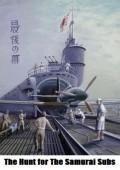 Samurajskie okręty podwodne