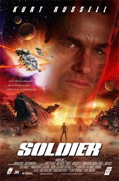 Galaktyczny wojownik / Żołnierz przyszłości