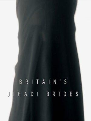 Uwiedzione przez dżihad