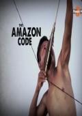 Amazoński kod