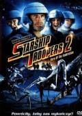 Żołnierze kosmosu 2: Bohater federacji