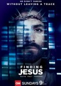 Kod Jezusa