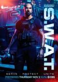 S.W.A.T. – jednostka specjalna
