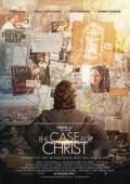 Sprawa Chrystusa