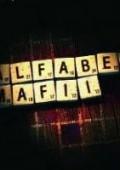 Alfabet mafii