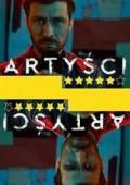 Artyści