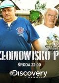 ZŁOMOWISKO PL